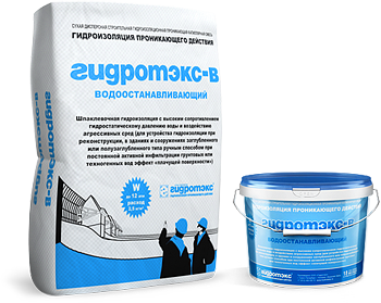 Стромикс гидроизоляция купить в екатеринбурге гидроизоляция бетонных водоемов